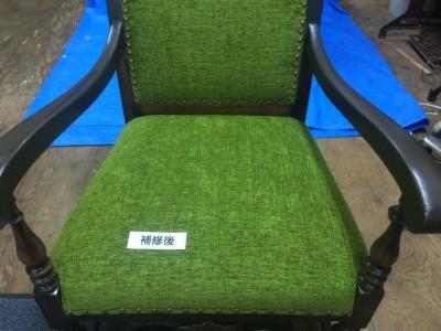 ビンテージ椅子(イス)の補修