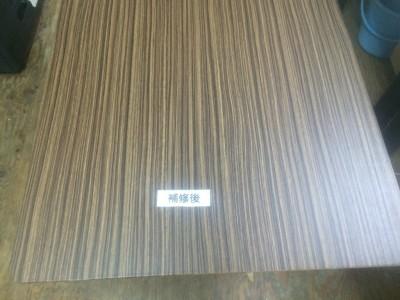 突き板テーブルの天板張替え