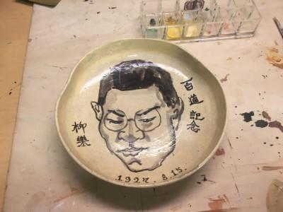 割れた陶器皿修復