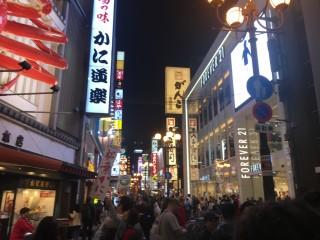 得意先様との打合せで上阪してきました。